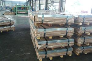 Packaging - Wood Plastic Software