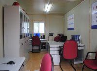PU Application: Office / Kantor